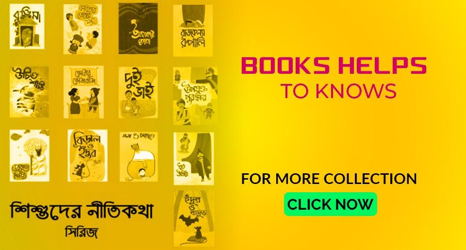 books_79ce1142592c4519692a03b7f4d3b177.jpg