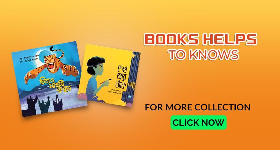 books_e5c6864b93542a1c8d8a4da5cde5f4ff.jpg