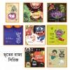 Bhooter Rajjo series