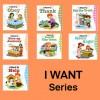 I Want Series