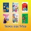 Kishor Rajjo Series