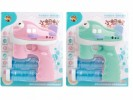 Solid Color aircraft with light bubble gun music 2 bottles of water horse Caron color (CYB142804)